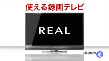 三菱電機株式会社<br>三菱REAL BS用CM