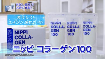 株式会社ニッピコラーゲン化粧品<br>ニッピ コラーゲン100インフォマーシャル「走ろう100まで内村」篇