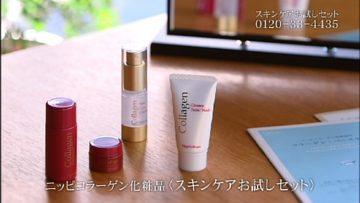 株式会社ニッピコラーゲン化粧品<br>スキンケアクリーム インフォマーシャル