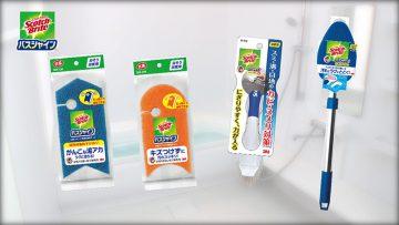 スリーエム ジャパン株式会社<br>バスシャインVP