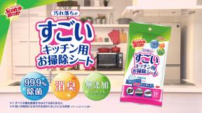 スリーエムジャパン株式会社<br>キッチン用お掃除シートVP